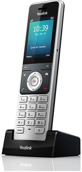 الهاتف والسنترال - Central phone ip grandstream